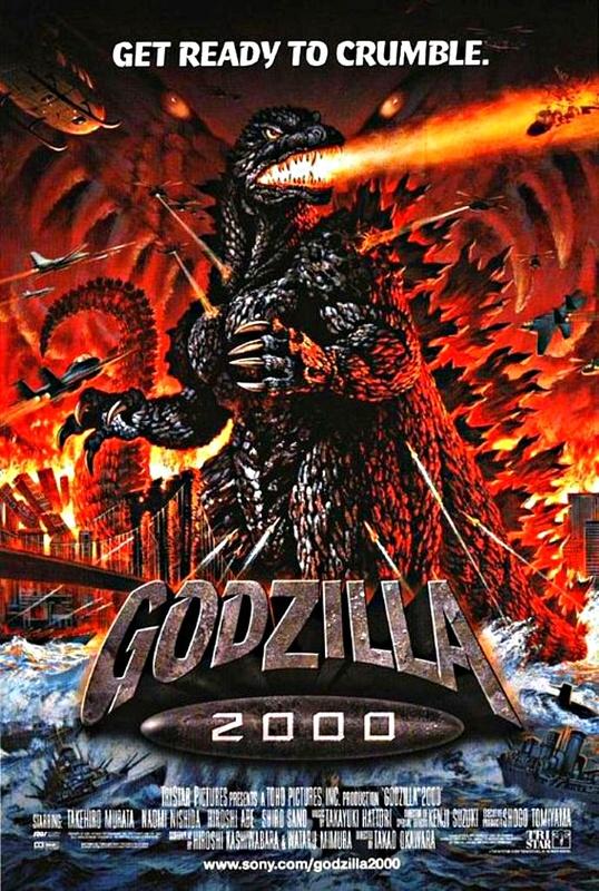 Godzilla 2000 Beardmore 120 hp